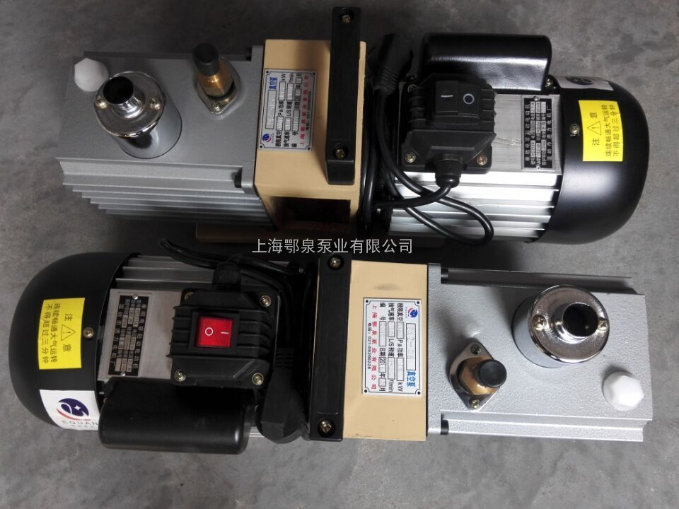 2XZ-0.5直联旋片式真空泵