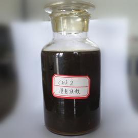 供应专业微表处施工用沥青乳化剂河南沥青乳化剂专业生产厂家