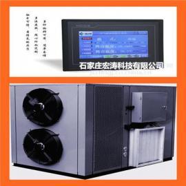 石家庄宏涛专业生产佛香高温热泵空气能烘干机智能佛香烘干机