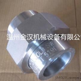 高压锻制锻造不锈钢304、316承插焊套焊承插活接头由壬