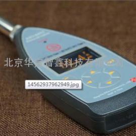 ASV8452无线数字传声器