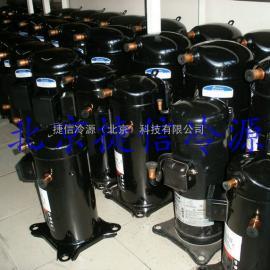 谷轮全封闭压缩机 ZR108KC-TFD-522 谷轮空调制冷压缩机R22制冷剂