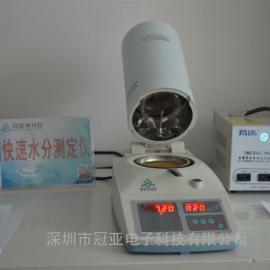 石英粉水分快速检测仪