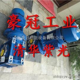 台州紫光刹车电机