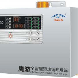 厂家供应鹰游家用热水循环系统循环水回水器EY-T6