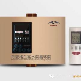 供应内置丹麦格兰富水泵热水速达器回水装置EY-E660GL