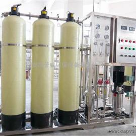 咸阳锅炉软化水设备凯普威厂家免费