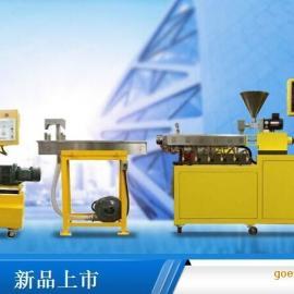厚天仪器HT-TE20造粒机 实验室双螺杆造粒机