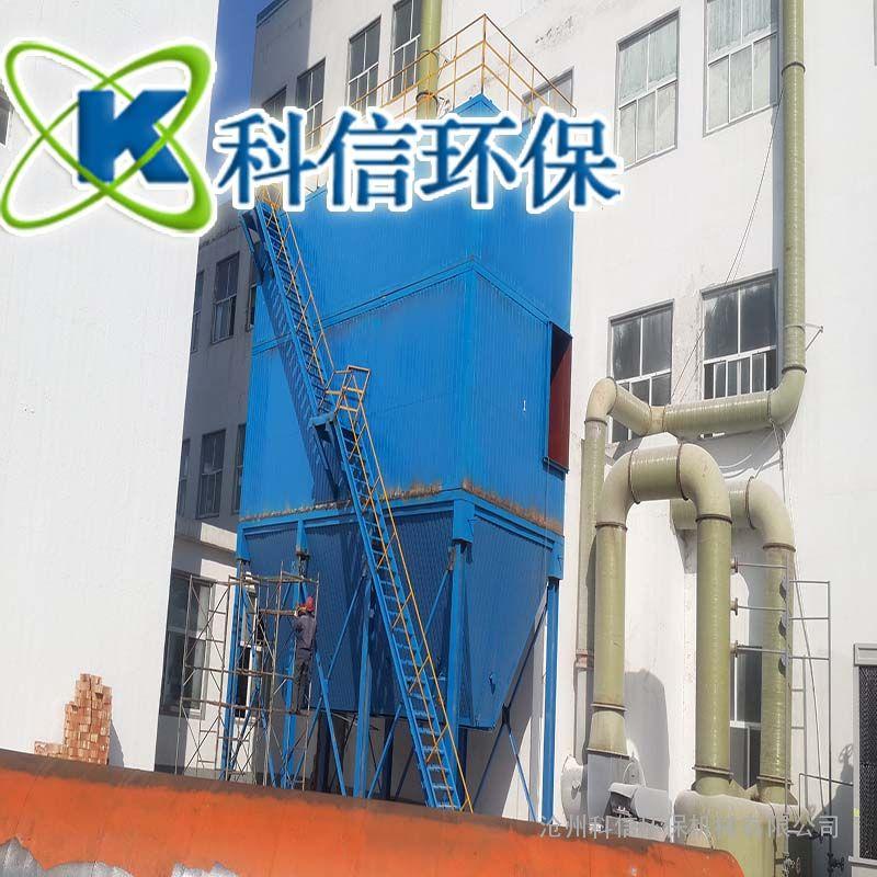 供应复合肥除尘器 有口皆碑复合肥专用除尘器厂家 价格公道