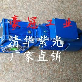 清华紫光铸铝减速机