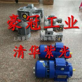 ZIK紫光减速机生产厂家