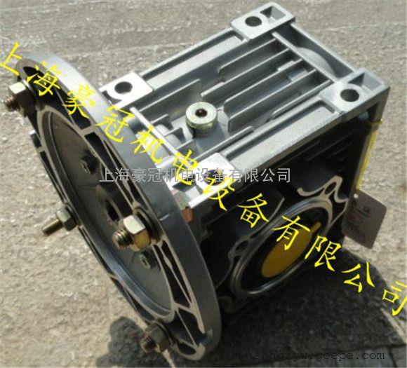 紫光蜗轮蜗杆减速机/RV蜗杆减速机