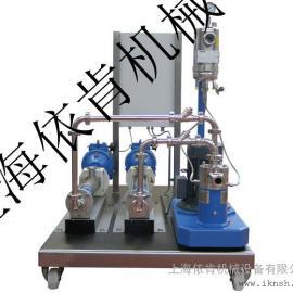 胶水高速分散机,胶水连续式分散机