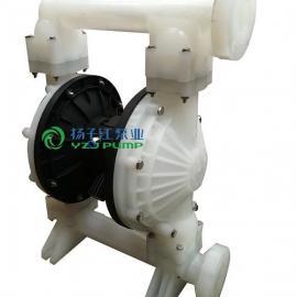 QBY气动隔膜泵,塑料,铝合金,铸铁,不锈钢,衬氟