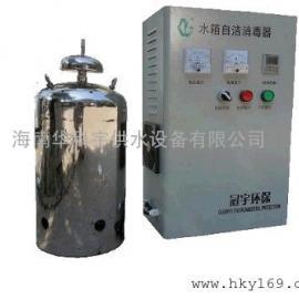 海南WTS-2A内置式水箱自洁消毒器
