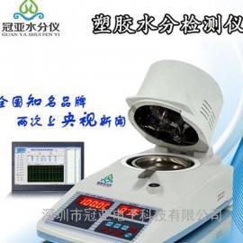 PET瓶胚材料水分检测仪