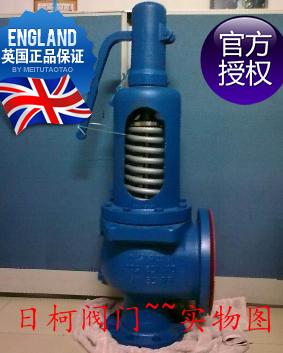 SV607-DS安全阀_SV607锅炉蒸汽安全阀斯派莎克