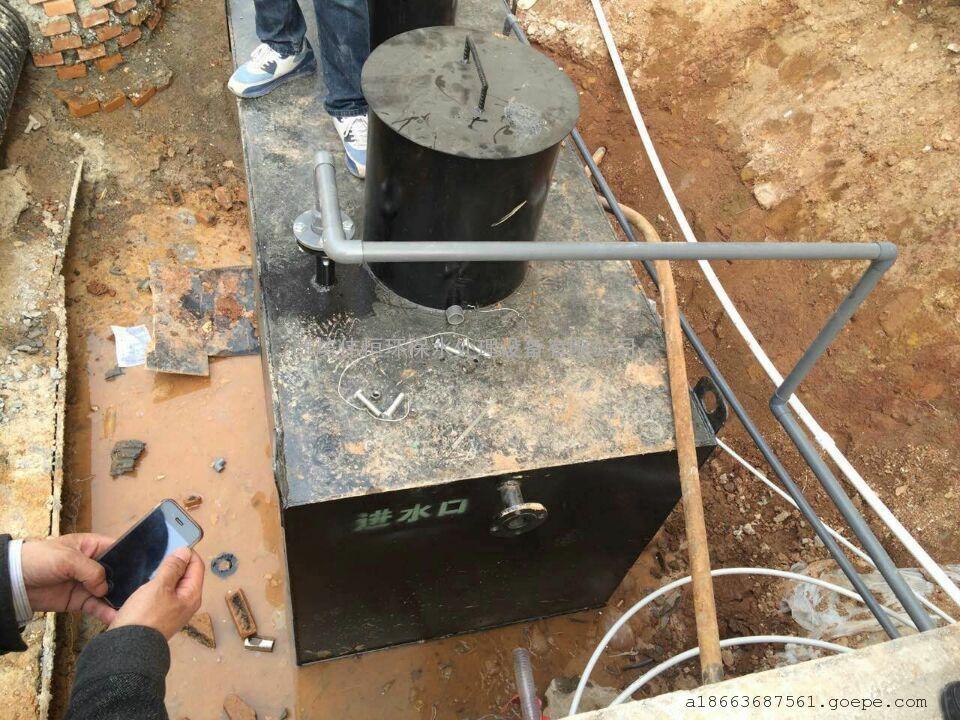 贵阳市医院污水处理设备 安顺市医院污水处理设备