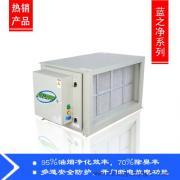 漳州高空排放油烟净化器 油烟净化设备厂家