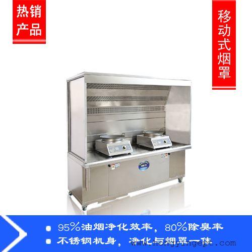 厨房油烟净化器价格