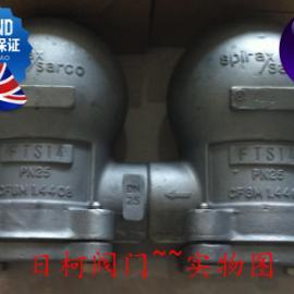 FTS14-10浮球式疏水阀斯派莎克_FTS14疏水阀