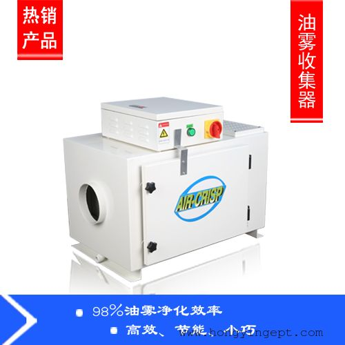工业油雾收集器 油雾净化器价格