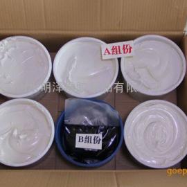 广西百色专业生产建筑聚硫密封胶厂家直销双组份聚硫密封胶