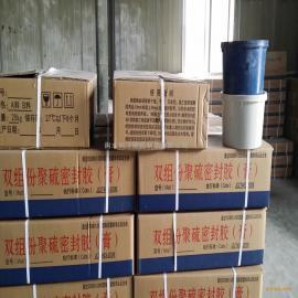 云南红河聚氨酯建筑密封膏厂家直销双组份聚硫密封胶报价