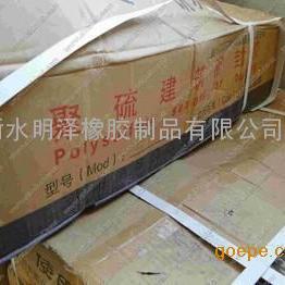 广东清远建筑嵌缝聚硫密封胶全国销售量*优质聚硫密封胶