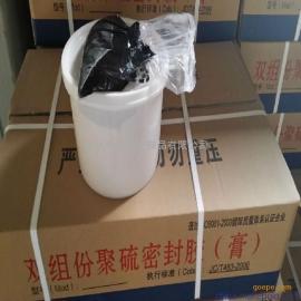 聚氨酯密封胶国标品质双组份聚硫密封胶建筑填缝密封胶厂家价格