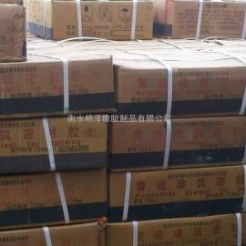 黑龙江佳木斯混凝土填缝密封胶厂家批发聚氨酯建筑嵌缝密封胶