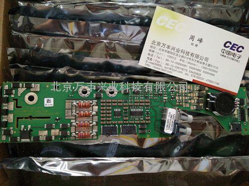 IGD515EI-34瑞士IGBT驱动板