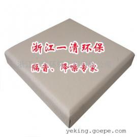 吸声板皮革软包吸声材料吸声效果好安装方便外形漂亮