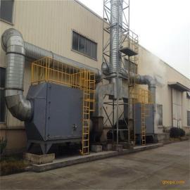 华烯环保厂家直销:废气吸附装置废气处理设备活性炭吸附设备