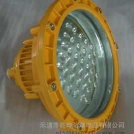 BLD铝合金外壳BLD110-20gH管吊式LED防爆灯 质保三年专业生产
