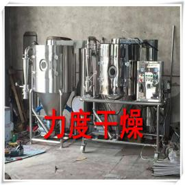 聚羧酸减水剂专用高速离心喷雾干燥装置