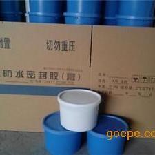 广西贺州聚氨酯双组份密封胶全城热销 建筑聚硫密封胶防水填缝