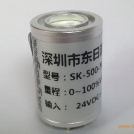 二氧化碳气体传感器气体浓度传感器