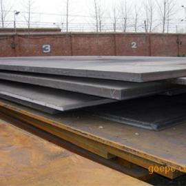 B340宝钢冷轧板卷