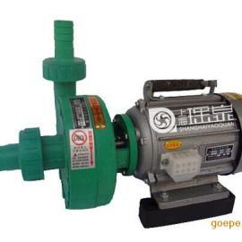 FP32-25-100(104)型增强聚丙烯离心泵 耐腐蚀塑料泵 220V