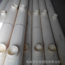 单孔膜曝气器、穿孔管、曝气器、生物滤池专用单孔膜曝气器