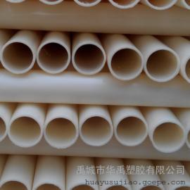 污水处理厂ABS曝气管 水处理ABS管 ABS加药管