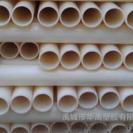 环保水米黄色耐腐蚀供水排水ABS管直销ABS管材
