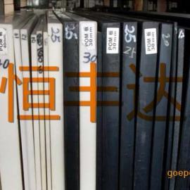 黑色抗静电POM聚甲醛板,进口防静电POM板 棒批发