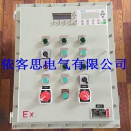 带蜂鸣器防爆配电箱BEP56-T