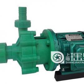 2.2KW塑料离心泵 FP50-40-135型增强聚丙烯离心泵 塑料泵