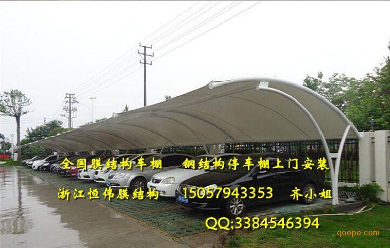 交通设施:飞机场/火车站/汽车站/公交车站/码头/停车场/天桥连廊