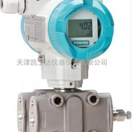 TDS4433-1EA40-1AA6A01差压变送器