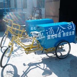 厂家直销人力三轮保洁车车环卫保洁三轮车三轮垃圾车脚蹬环卫车