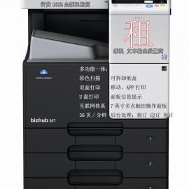 数码复印机租赁、彩色复印机租赁、多功能复印机租赁